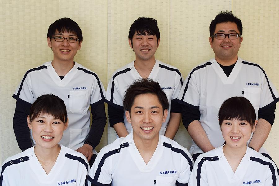 兵庫県三田市の訪問鍼灸マッサージ・なる鍼灸治療院